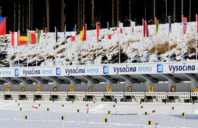 Biathlon IBU Weltcup Nove Mesto
