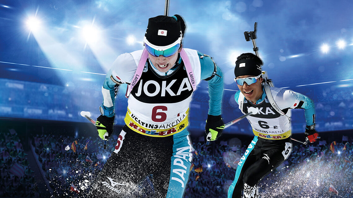 japan feiert premiere beim biathlon auf schalke joka biathlon wtc. Black Bedroom Furniture Sets. Home Design Ideas