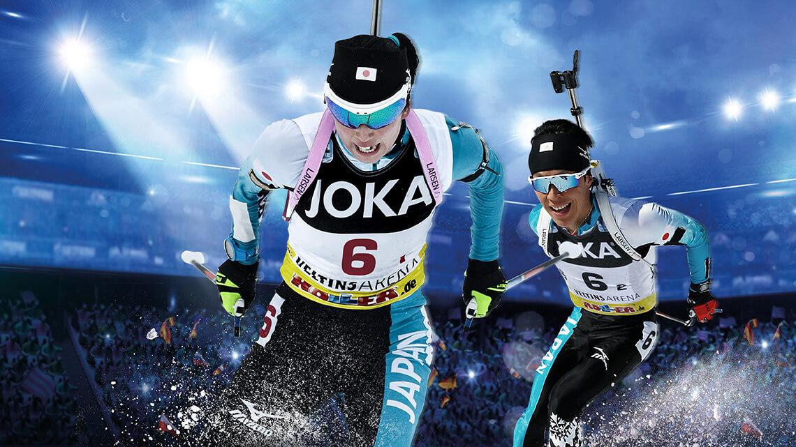 Fuyuko und Mikito Tachizaki starten beim Biathlon auf Schalke
